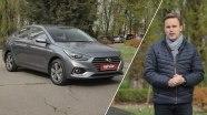 Тест-драйв Hyundai Accent 2017