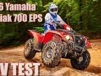 Yamaha Kodiak 700 EPS на внедорожье