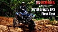 Тест Yamaha Grizzly 700 EPS