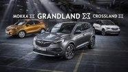 Официальный ролик моделей Х-семейства марки Opel
