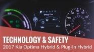 Технологии KIA Optima Plug-in Hybrid