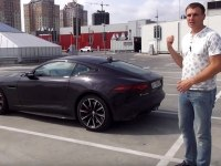 Тест-драйв Jaguar F-Type Coupe