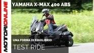 Тест Yamaha X-MAX 400