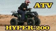Тест SkyBike Hyper 200