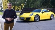 Тест-драйв Porsche 911 Carrera 2017