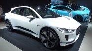 Jaguar и Land Rover на Франкфуртском автосалоне 2017