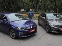 Тест-драйв Citroen C-Elysee vs Peugeot 301