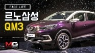 Обзор Samsung QM3 на корейском
