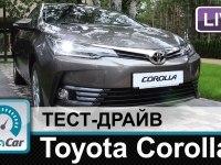 Мини-тест Toyota Corolla