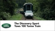 Discovery Sport буксирует поезд