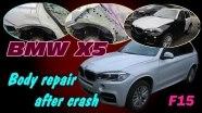 Ремонт задних крыльев и ремонт переда BMW X5