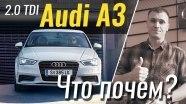 #ЧтоПочем: Audi A3 за 19.700 евро