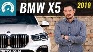 Новый BMW X5 слизали с Chery?