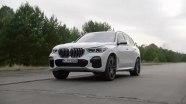 Подробный обзор BMW X5