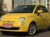 Большой секрет – Fiat 500