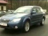 Видео обзор Subaru Outback от Дни.ру