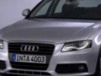 Промо видео Audi A4