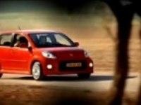 Рекламный ролик Daihatsu Sirion