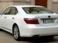 Внешний обзор Lexus LS