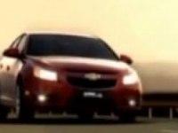 Рекламный ролик Chevrolet Cruze