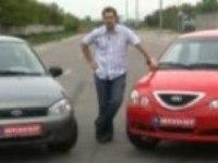 Сравнительный тест драйв Чери Ягги и Лада Калина от Автопилот