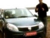 Тест драйв Dacia Sandero от Автопилот