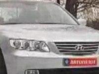 Тест-драйв Hyundai Grandeur от Автопилот