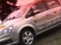 Тест-драйв Opel Zafira от Автопилот