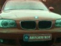 Тест-драйв BMW 1 Series Coupe от Автопилот