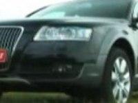 Тест-драйв Audi A6 allroad quattro от Автопилот
