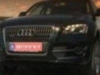Тест-драйв Audi Q5 от Автопилот