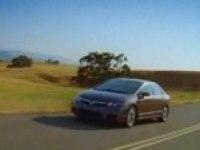 Небольшей видеообзор Honda Civic Sedan