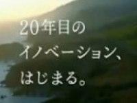 Рекламный ролик Subaru Legacy с Робертом Де Ниро