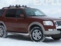 Промовидео Ford Explorer