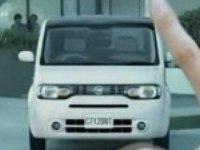 Японский рекламный ролик Ниссан Куб