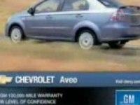 Реклама Авео