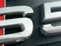 Реклама Audi S5 Sportback