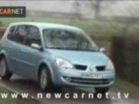 Мини обзор Renault Grand Scenic