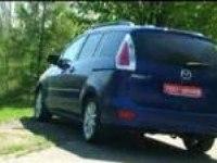 Тест-драйв Mazda 5 Sedan от Автопилота