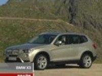 Видеообзор BMW X3 от канала 24