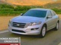 Видеообзор Honda Accord Crosstour от канала 24