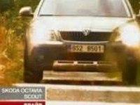 Видеообзор Skoda Octavia Scout от канала 24
