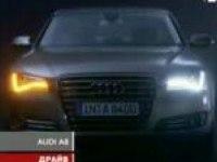 Видеообзор Audi A8 от канала 24