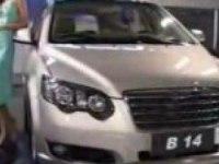 Видеоролик с автосалона (Chery CrossEastar B14 и A520)