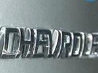 Тест-драйв Chevrolet Niva  от АВТОБАН