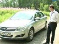 Тест-драйв Opel Astra sedan от АВТОБАН