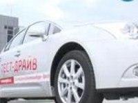 Тест-драйв Toyota Avensis от АВТОБАН