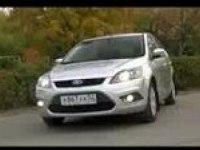 Тест-драйв Ford Focus от Glavfilm.ru