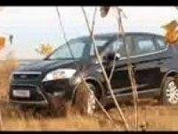 Тест-драйв Ford Kuga от Glavfilm.ru