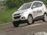 Тест-драйв Hyundai ix35 от Аutopeople.ru